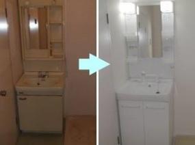 古い独立洗面台を、新しく高機能なものに変更しました